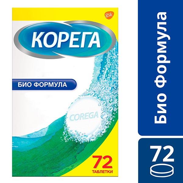 Корега био формула таб. д/очищения зубных протезов №72