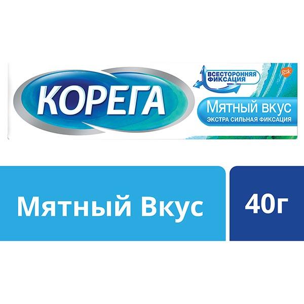 Корега крем д/фиксации зубных протезов 40мл экстра сильный (мята)