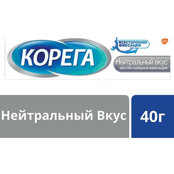 Корега крем д/фиксации зубных протезов 40мл нейтральный