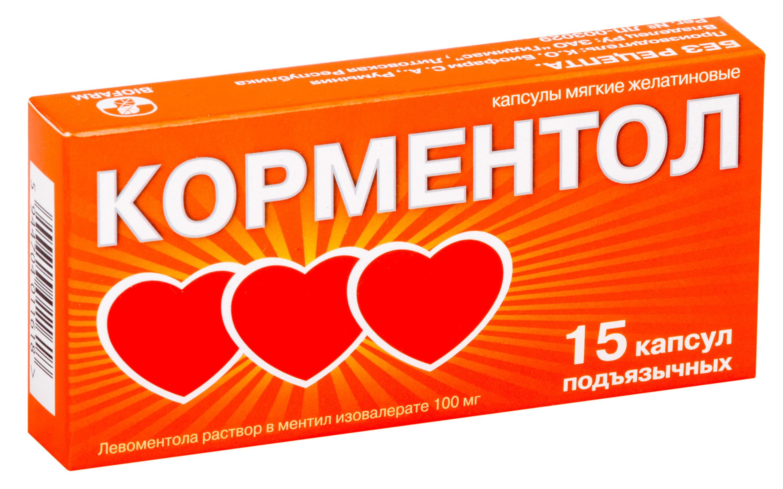 Корментол капс. подъяз. 100 мг №15