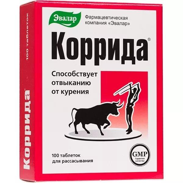 Коррида таб. 530 мг n100