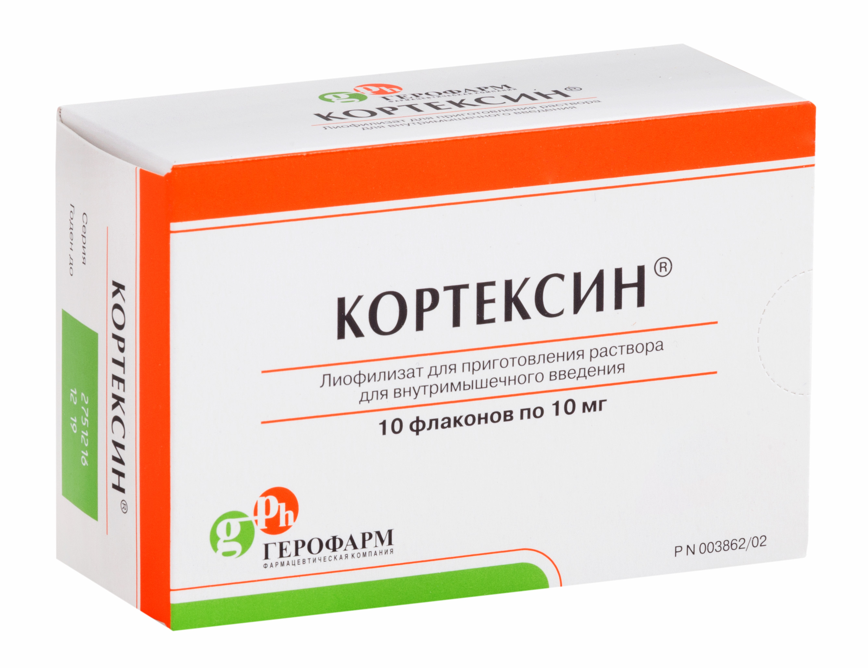 Кортексин лиоф в/м 10мг/22мг n10