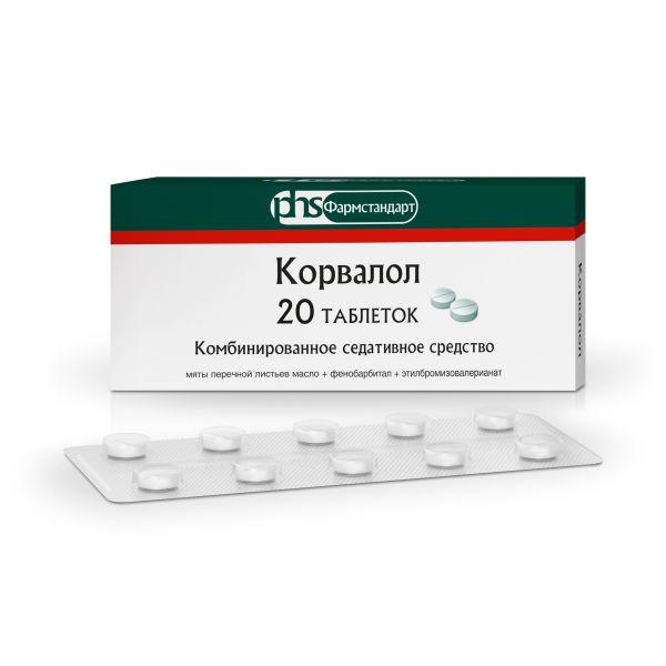 Корвалол таблетки №20 Фармстандарт