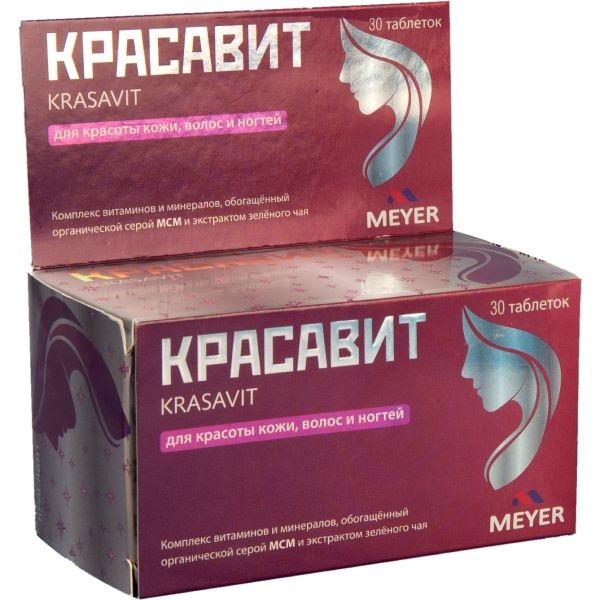 """Красавит Таблетки """"Krasavit Tablets"""" 1100мг 30 шт."""