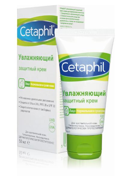 Крем Cetaphil (Сетафил) увлажняющий защитный 50 мл