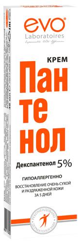 Крем Пантенол универсальный для сухой и раздраженной кожи EVO(ЭВО) 46 мл.