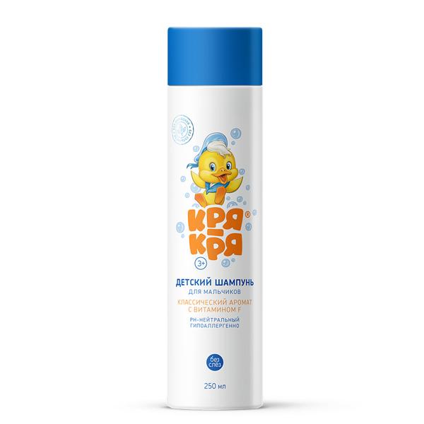 Кря-кря детский шампунь для мальчиков с витамином f классический аромат фл. 250мл