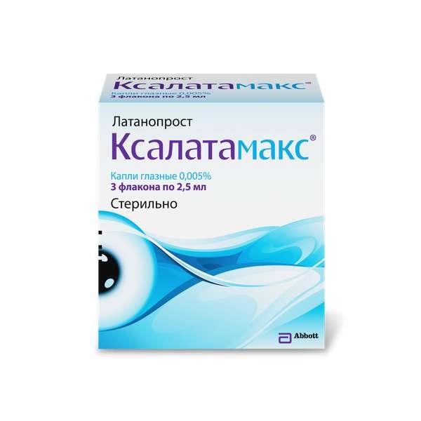 Ксалатамакс капли гл. 0,005% 2,5мл n3