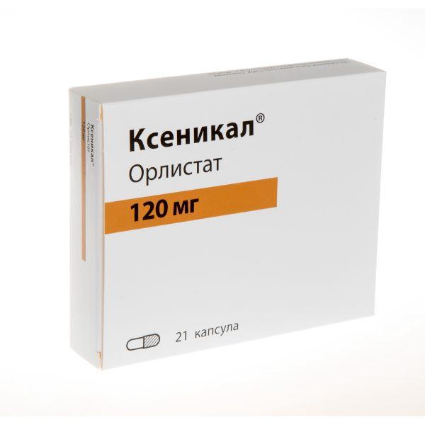 Ксеникал капс. 120мг n21