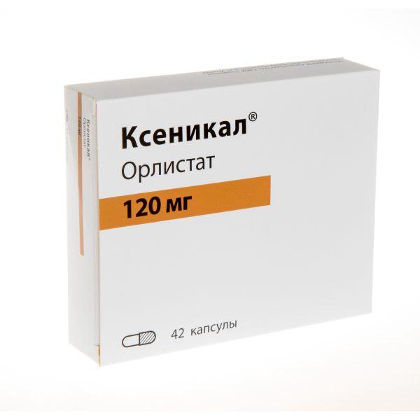Ксеникал капс. 120мг n42