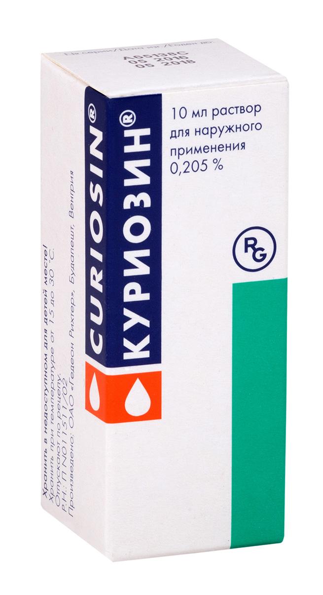 Куриозин р-р наруж. 2,05мг/мл 10мл