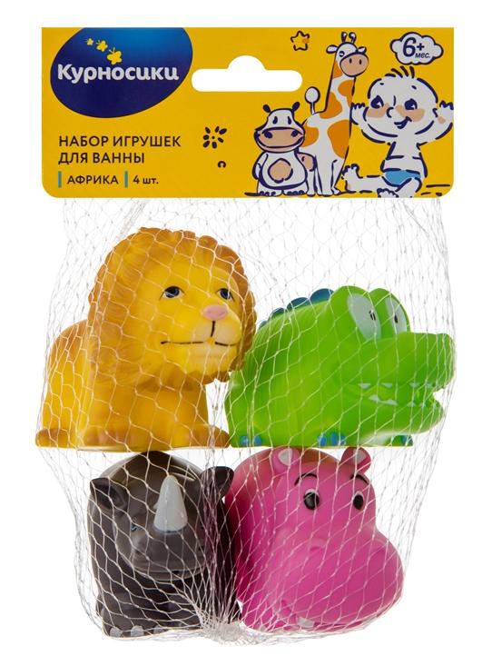 """Курносики набор игрушек для ванны """"африка"""" №4 (25031)"""