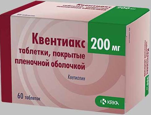 Квентиакс таб. п.п.о. 200мг n60