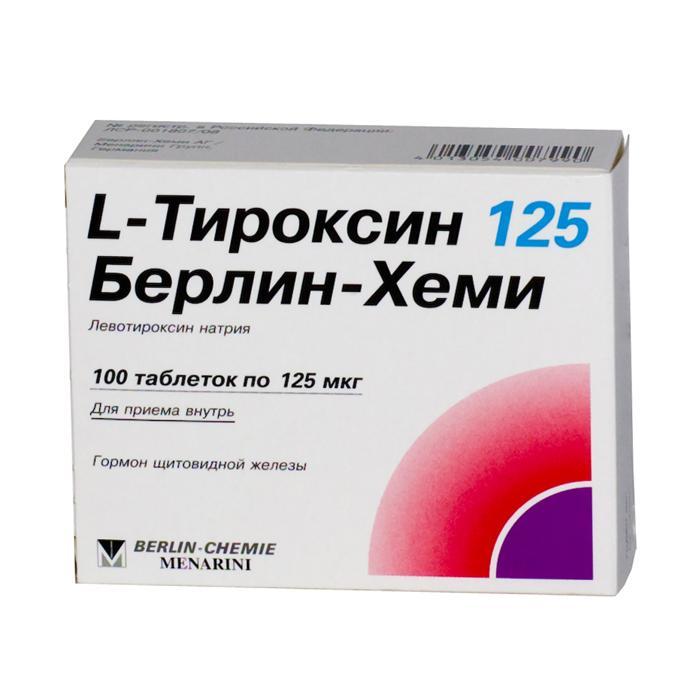 L-тироксин 125 берлин-хеми таб. 125мкг n100