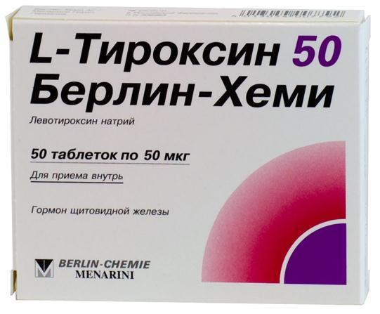 L-тироксин 50 берлин-хеми таб. 50мкг n50
