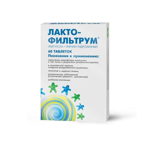 Лактофильтрум таб. 120мг+355мг n60