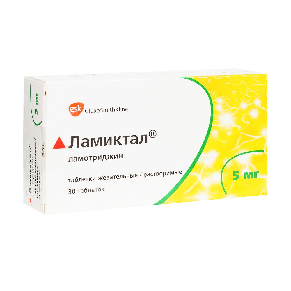Ламиктал таб. жеват/раств. 5 мг №30
