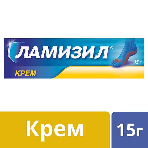 Ламизил крем 1% 15г