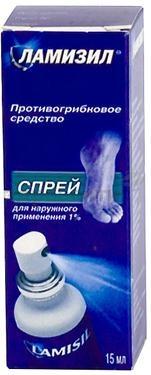 Ламизил спрей наружн. 1% 15мл