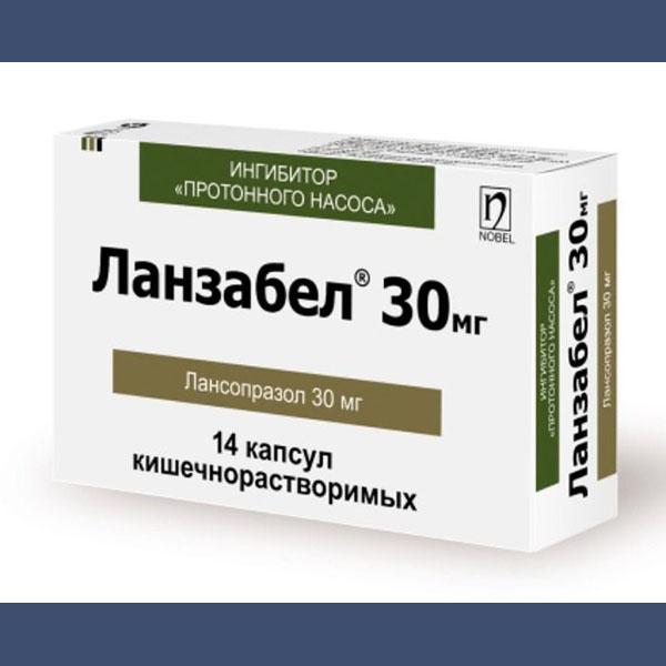 Ланзабел капс. к/ш раств. 30мг №14