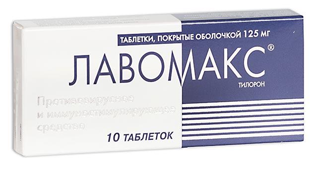 Лавомакс таб. п.о 125мг n10