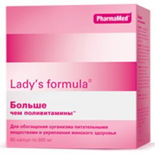 Леди-с формула больше чем поливитамины капс. n60