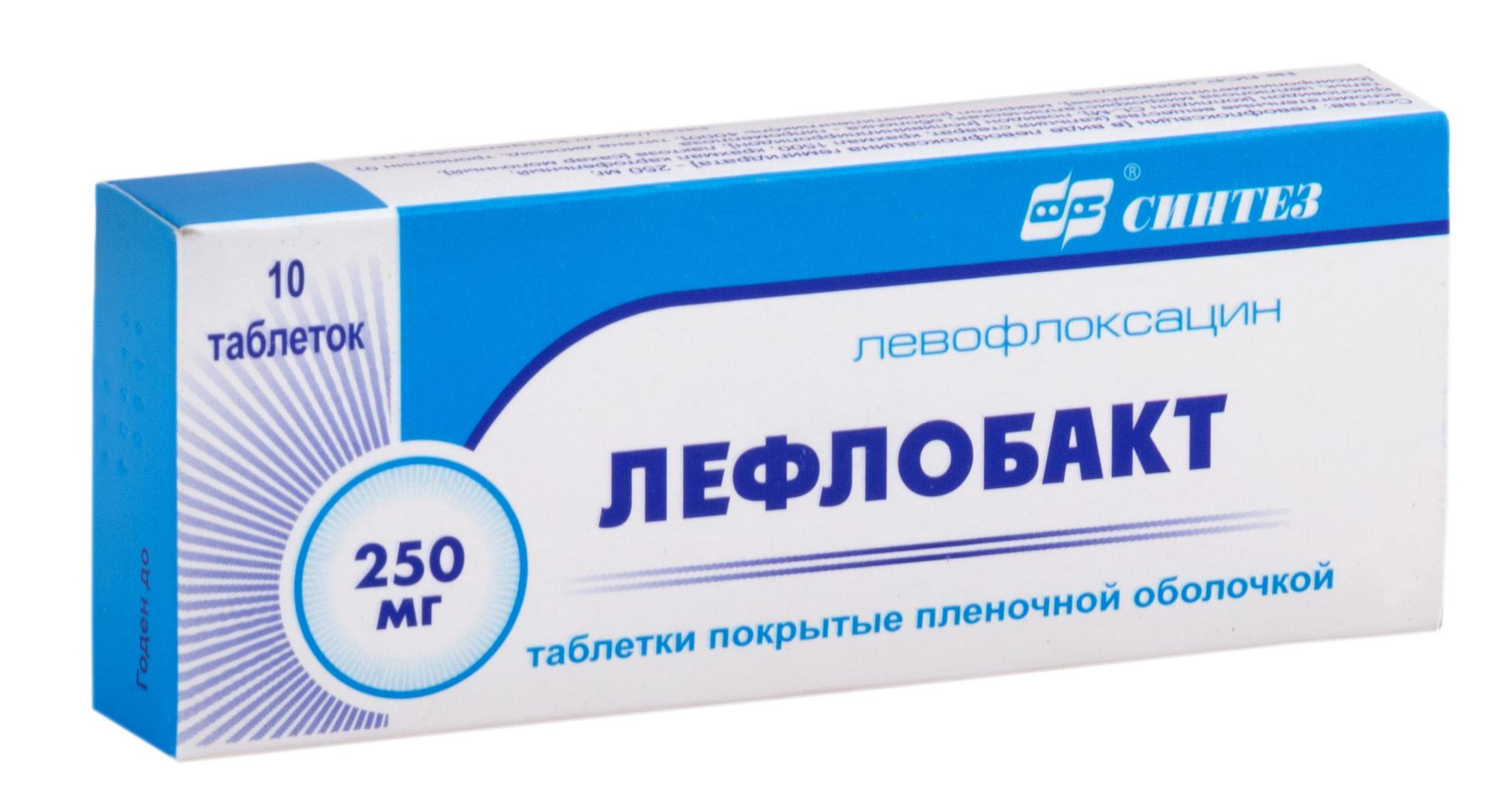 Лефлобакт таб. п.п.о. 250мг n10