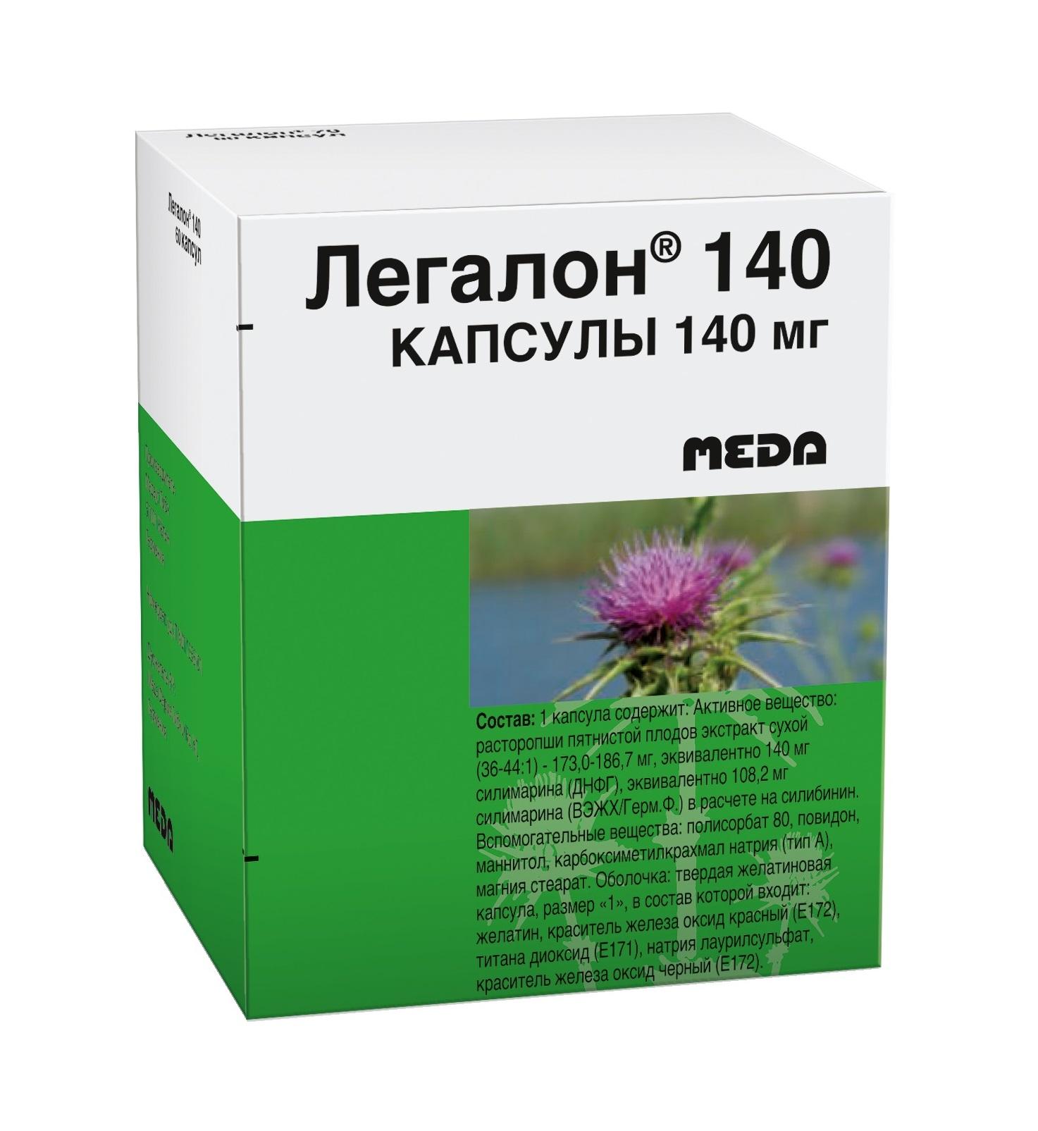Легалон 140 капс. n60