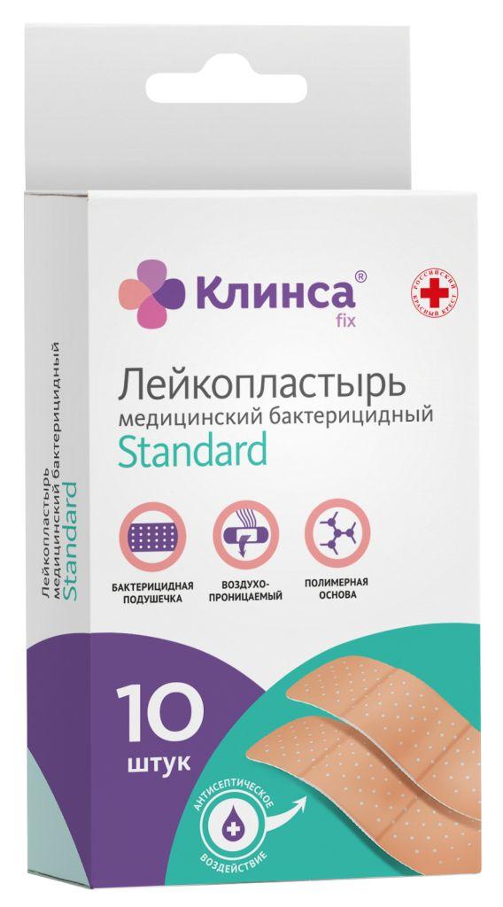 Лейкопластырь бактерицидный КЛИНСА 1,9х7,2см Набор Standard №10 на полимерной основе (натуральный)