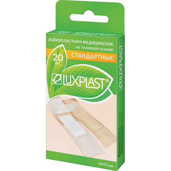 Лейкопластырь luxplast на тканевой основе, телесный 19х72мм №20