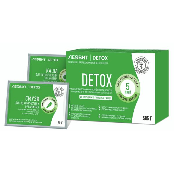 Леовит комплексная прогамма питания detox на 5 дней