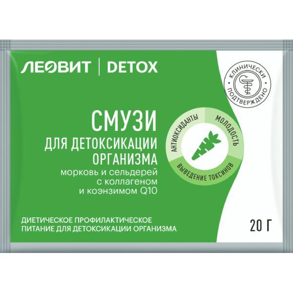 Леовит смузи морковь и сельдерей с коллагеном detox 20г №1