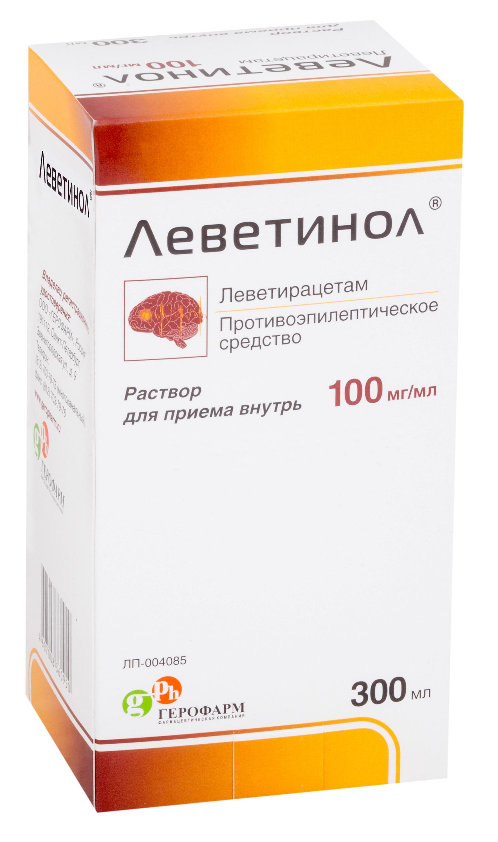 Леветинол р-р д/приема внутрь 100мг/мл фл. 300мл №1 (в комп. с мерн. шприцем, адаптером)