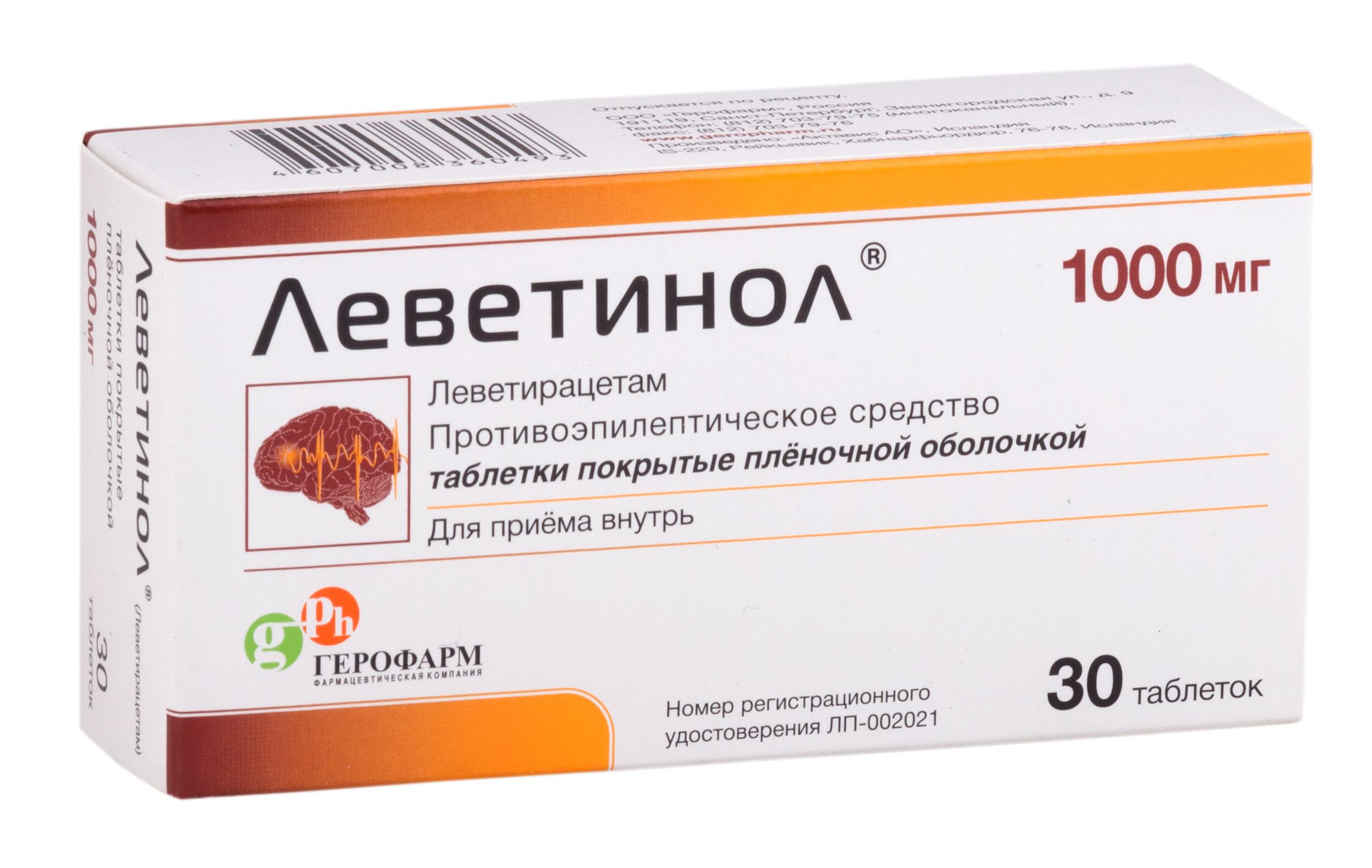 Леветинол таб. п.п.о. 1000мг n30