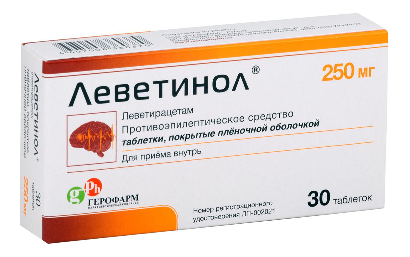 Леветинол таб. п.п.о. 250мг n30