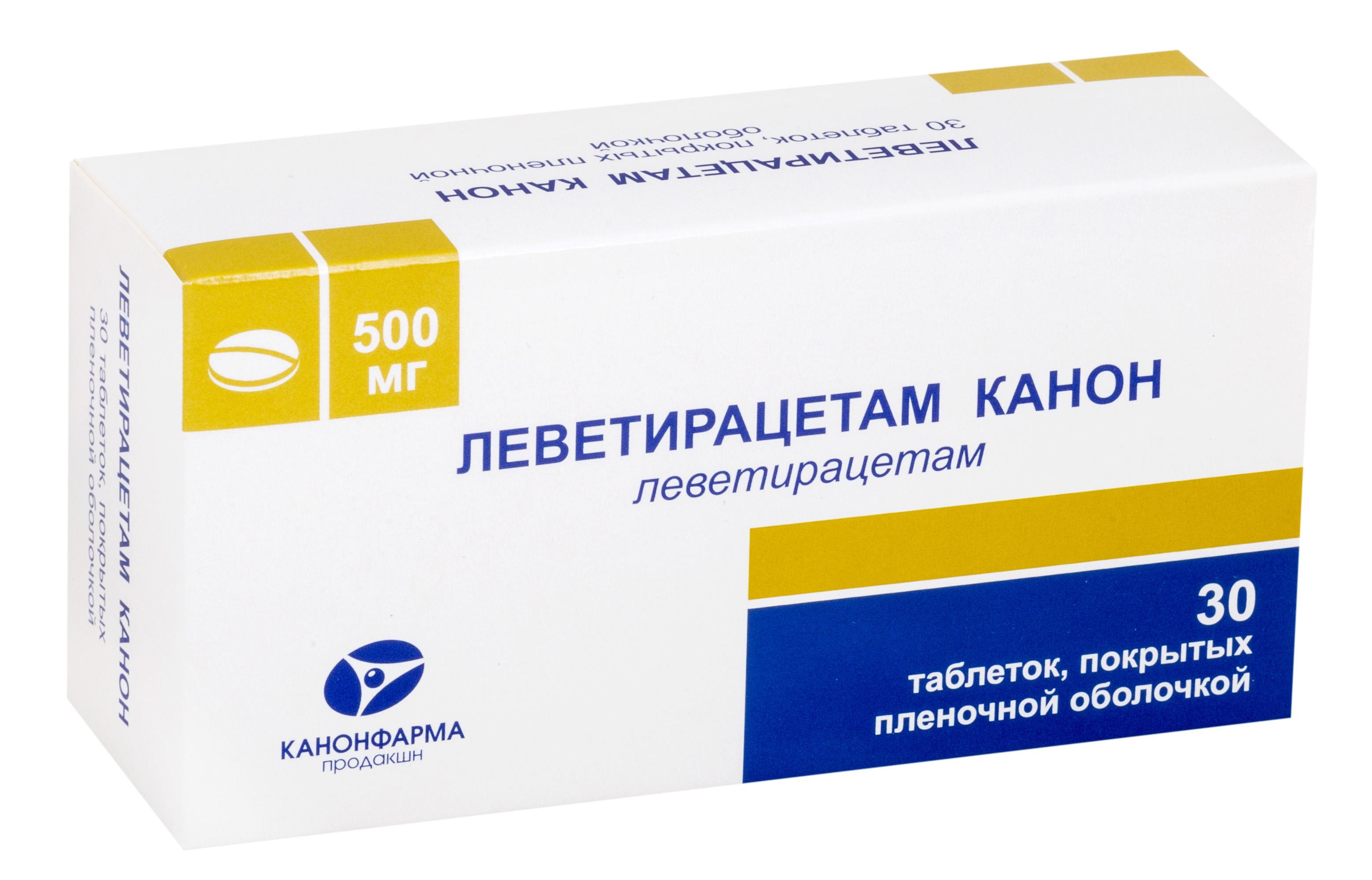 Леветирацетам-канон таб. п.п.о. 500мг n30