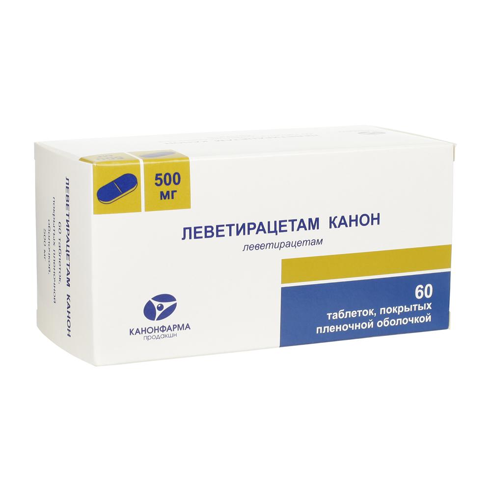 Леветирацетам канон таб. п/о плен. 500мг №60