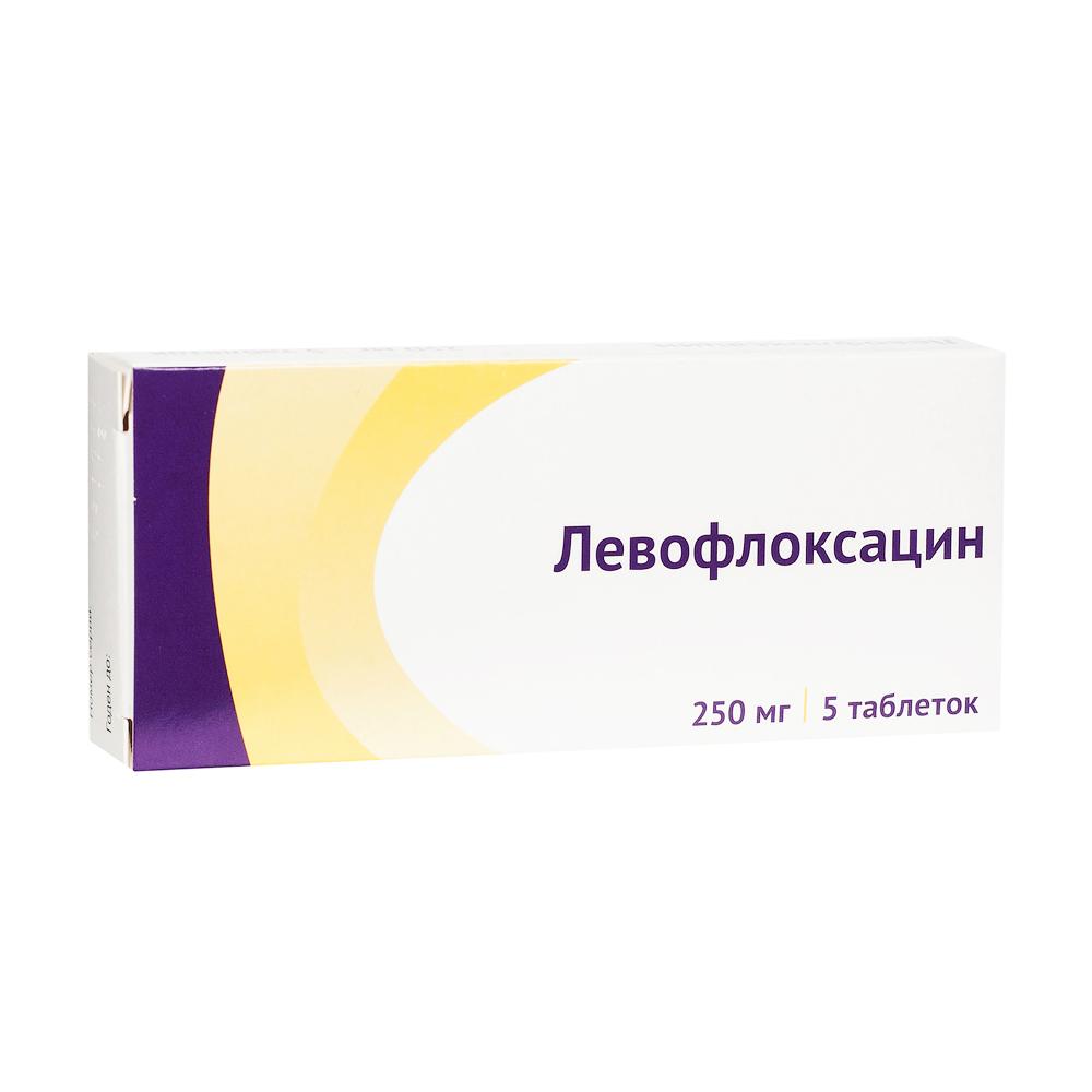Левофлоксацин таб. п/о плен. 250мг №5