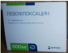 Левофлоксацин таблетки п.п.о. 500мг №10 Вертекс