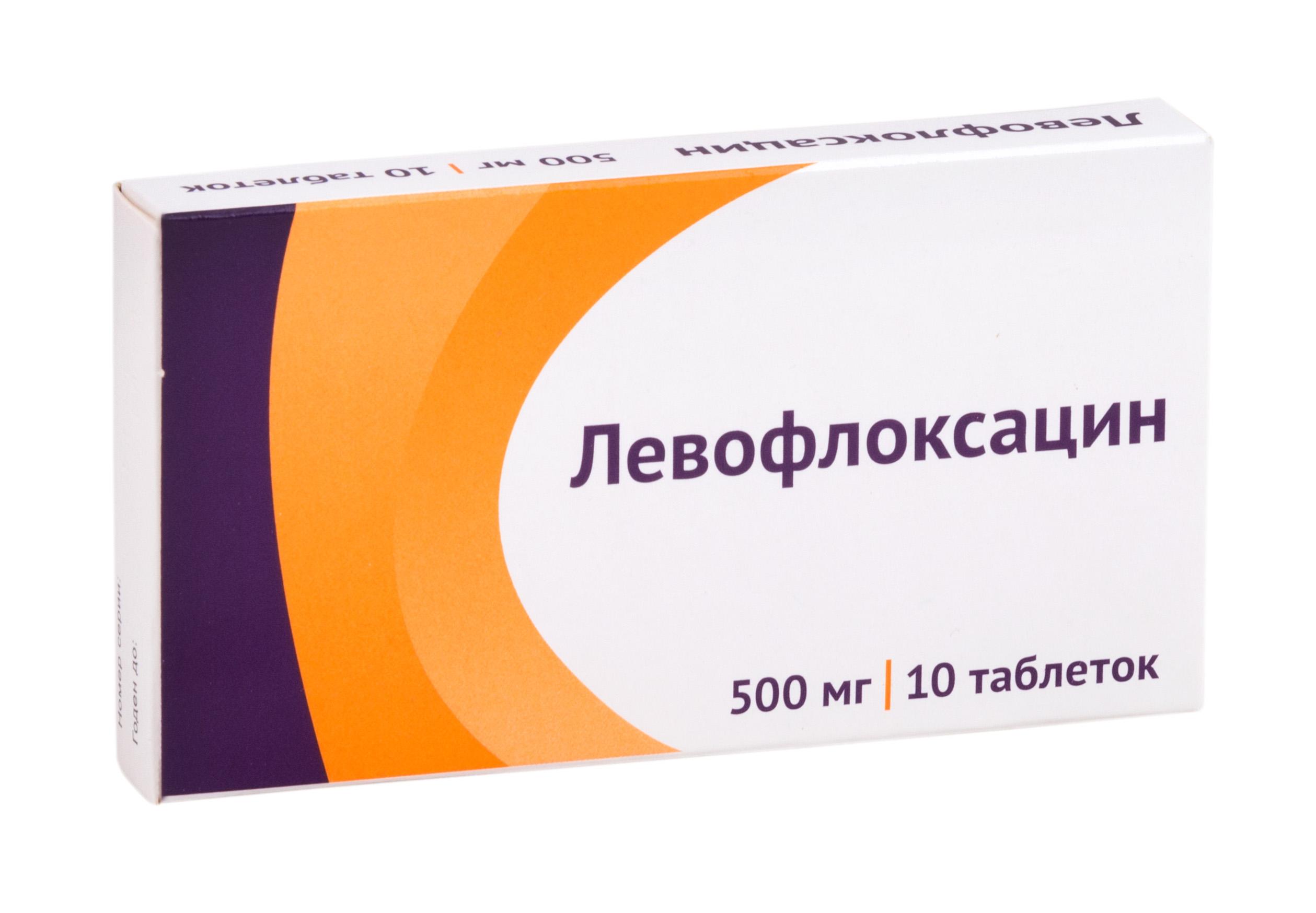 Левофлоксацин таблетки п/о плен. 500мг №10 Озон