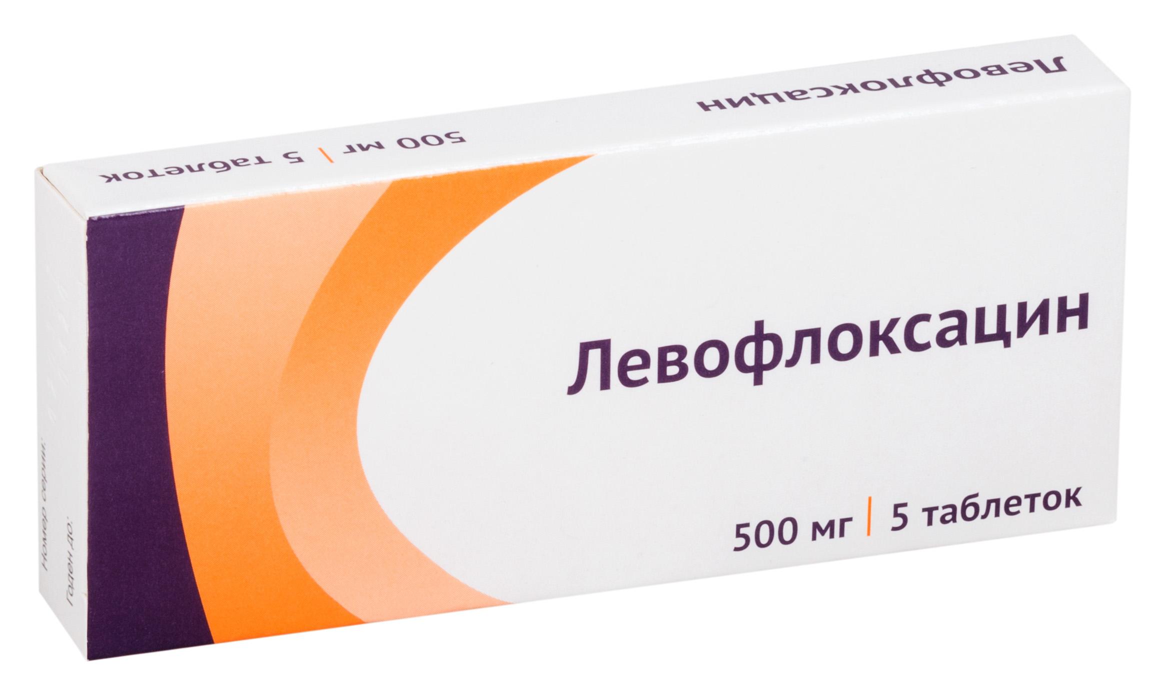 Левофлоксацин таблетки п/о плен. 500мг №5 Озон