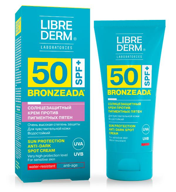 Либридерм бронзиада крем для лица и тела против пигментных пятен солнцезащитный spf50 туба 50мл