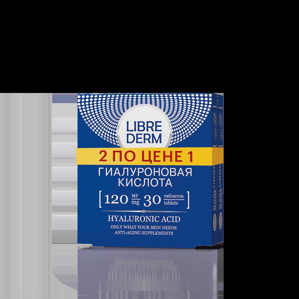 Либридерм гиалуроновая кислота 120мг таб. 0,6г №30 набор из 2-х упаковок