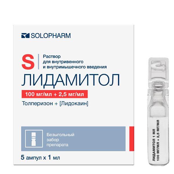 Лидамитол раств. для в/в и в/м введ. 100 мг/мл+2,5 мг/мл амп. 1 мл 5 шт.