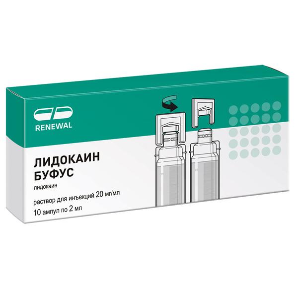Лидокаин буфус р-р д/ин. 2% 2мл n10