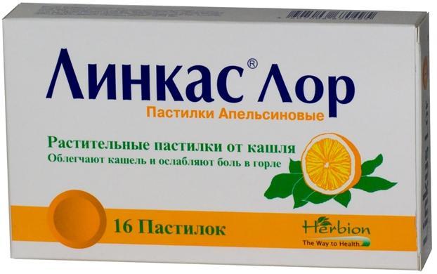 Линкас лор пастилки апельсин n16