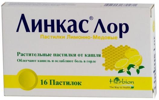 Линкас лор пастилки мед-лимон n16
