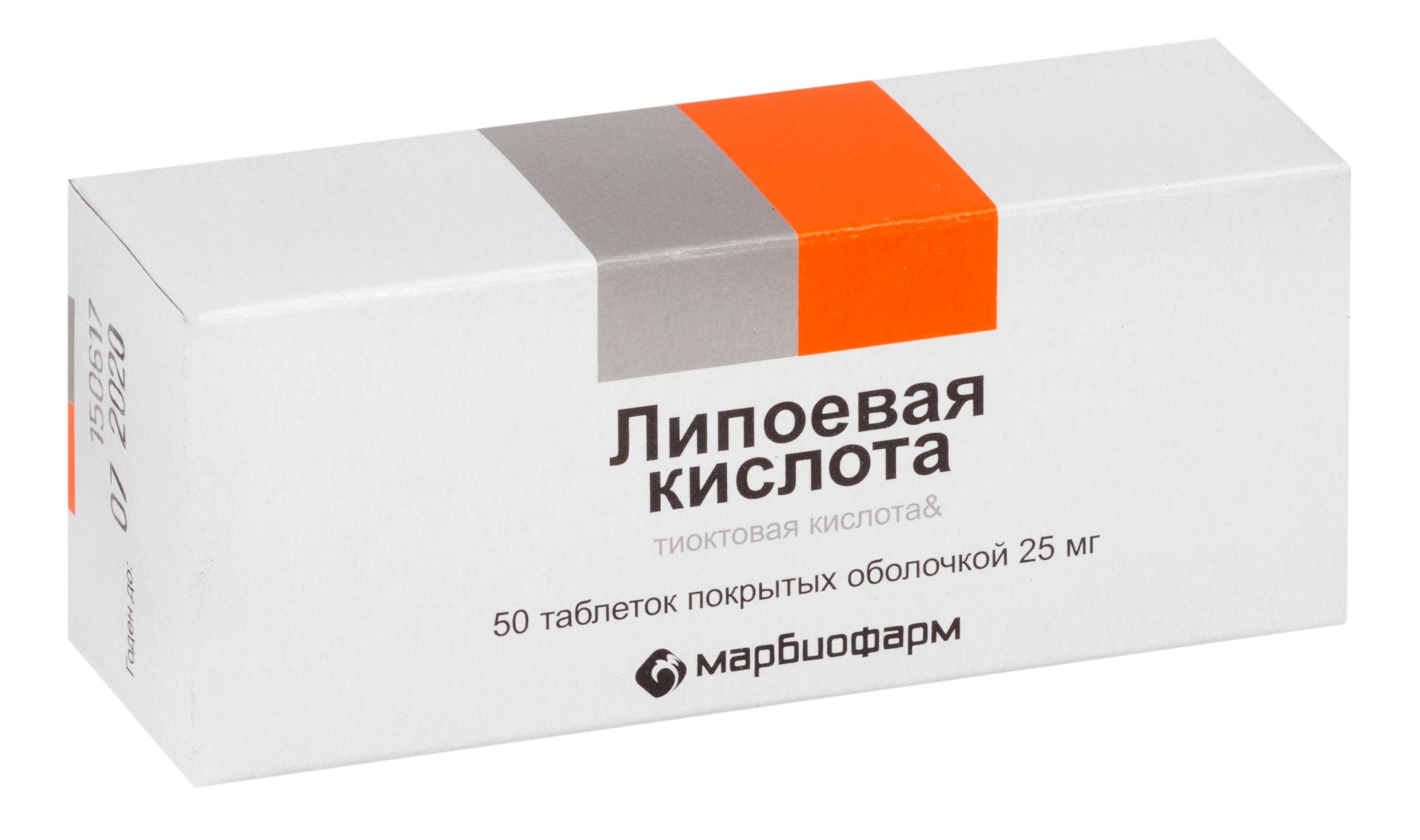 Липоевая кислота таб. п.о 25мг n50
