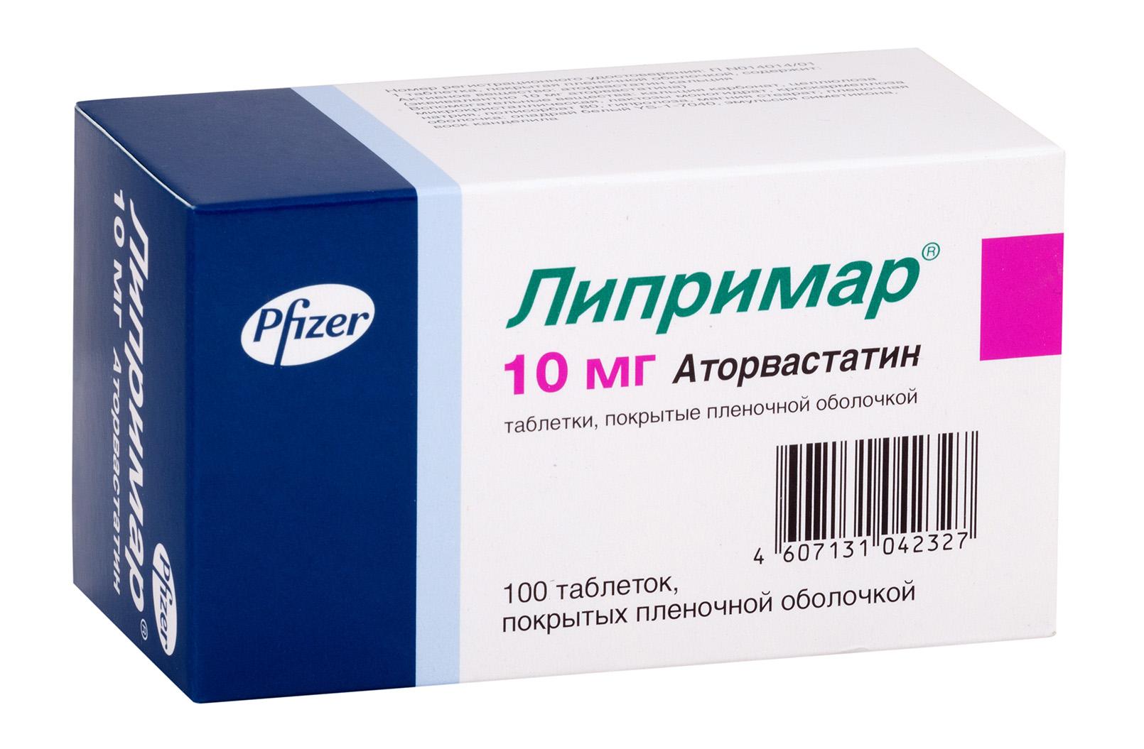 Липримар таб. п.п.о. 10мг n100