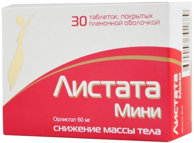 Листата мини таб. п.п.о. 60мг n30